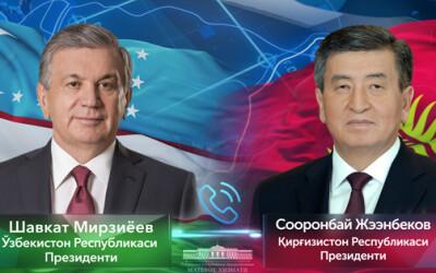 Состоялся телефонный разговор с Президентом Кыргызской Республики