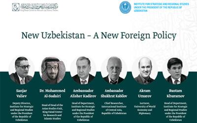 Эксперты Узбекистана и Саудовской Аравии обсудили состояние двусторонних отношений и перспективы их развития