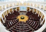 Правительство впервые представило отчет депутатам о ходе реализации Государственной программы