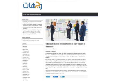 На запуск внутреннего туризма в Узбекистане обратили внимание в Омане