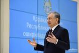 Состоялась презентация инвестиционных проектов, которые будут реализованы в Каракалпакстане
