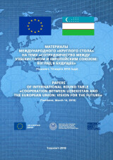 PAPERS OF INTERNATIONAL ROUND TABLE   «COOPERATION BETWEEN UZBEKISTAN AND THE EUROPEAN UNION: VISION FOR THE FUTURE»