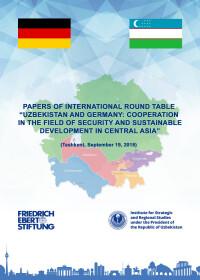 Круглый стол на тему «Узбекистан и Германия: сотрудничество в сфере безопасности и стабильного развития в Центральной Азии
