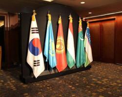Об участии делегации Узбекистана в предстоящем Форуме по сотрудничеству «Республика Корея – Центральная Азия»