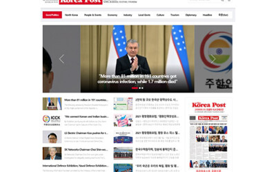 Полный текст Послания Президента Узбекистана Олий Мажлису опубликован на сайте журнала «The Korea Post»