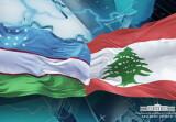 Соболезнования Президенту Ливана