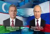 Владимир Путин поздравил Шавката Мирзиёева с днем рождения