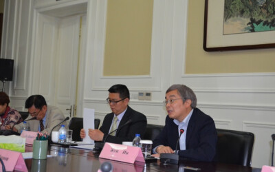 """Один пояс, один путь"": презентация инициатив Узбекистана в Китае"