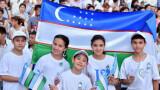 Узбекистан предлагает провести Форум молодёжи Центральной Азии