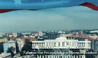Шавкат Мирзиёев: Наш народ, какие бы тяжелые катаклизмы не переживал в ...