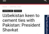 Пакистанские СМИ о развитии узбекско-пакистанских отношений