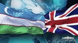 Соболезнования Королеве Соединенного Королевства Великобритании и Северной Ирландии