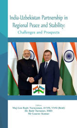 Региональная индийская политика — укрепление сотрудничества с Центральной Азией