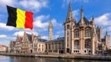 Узбекистан – Бельгия: обсуждены шаги по активизации двусторонних контактов на перспективу