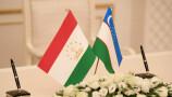 МИЦА: совместный выход с готовой продукцией на рынки третьих стран будет способствовать укреплению узбекско-таджикских экономических связей