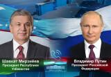 О телефонном разговоре Президента Республики Узбекистан с Президентом Российской Федерации