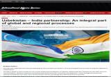 Узбекско-индийское партнерство в рамках глобальных и региональных процессов в фокусе внимания СМИ Индии