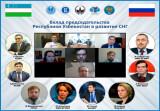 Российские эксперты: Проведение саммита СНГ является показателем прагматичности, успешности узбекской внешней политики