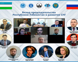 ISRS holds Uzbekistan – Russian expert virtual conference