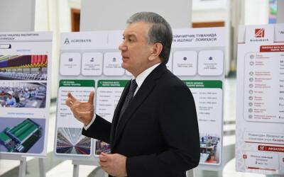 Состоялась презентация инвестиционных проектов