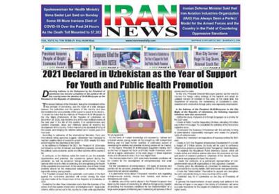 Взгляд из Ирана: Исполнение каждой приоритетной задачи, обозначенной в Послании Президента Олий Мажлису, откроет новую страницу в истории Узбекистана