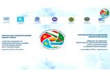 Второй Центральноазиатский экспертный форум на тему: «Диалог по водным вопросам в Центральной Азии: через национальное к общерегиональному».