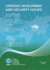 ISRS published the first analytical journal