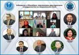 ИСМИ: Стратегия Президента Республики Узбекистан охватывает комплекс социально-экономических мер развития страны в сложных условиях пандемии