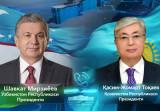 Телефонный разговор с Президентом Казахстана