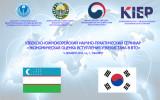 "Tashkent to host scientific-practical workshop on ""Economic evaluation of Uzbekistan's accession to the WTO"""