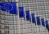 Узбекистан направил официальную заявку на получение статуса страны - бенефициара системы преференций Евросоюза «ГСП+»