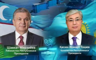 Президенты Узбекистана и Казахстана провели телефонный разговор
