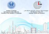 ИСМИ развивает сотрудничество с Центром стратегических исследований ОАЭ