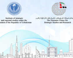 ISRS develops cooperation with the Center for Strategic Studies of the UAE