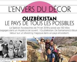 Узбекистан - страна больших возможностей и музей под открытым небом - «Gala magazine»