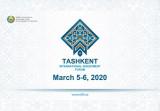 Международный инвестиционный форум пройдет в Ташкенте