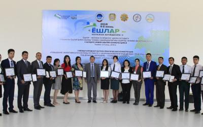 Ведущий научный сотрудник ИСМИ принял участие в международной научно-практической конференции