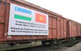 В Кыргызстан отправлена гуманитарная помощь