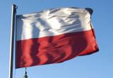 Презентация экономического потенциала Узбекистана состоялась в Польше