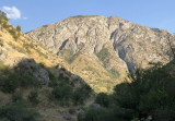 Kitab State Geological Reserve
