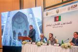 Контракты на $68 млн укрепили экономическое содружество Узбекистана и Афганистана