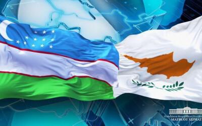 Поздравление Президенту Кипра