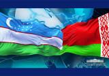 Поздравления Александру Лукашенко