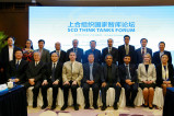 Representative of the ISRS took part in the SCO Forum