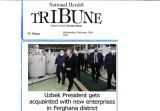 Поездка Президента Узбекистана в Ферганскую область в фокусе внимания пакистанской газеты
