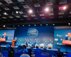 Директор ИСМИ принимает участие в VII Международном научно-экспертном форуме «Примаковские чтения»