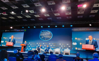 """Experts to discuss new challenges to the emerging world order at the International Forum """"Primakov Readings"""""""