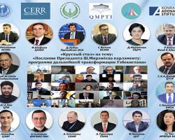ИСМИ:Узбекистан остается приверженным стратегическому курсу развития