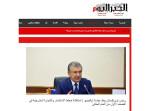 Египетская газета об усилиях Узбекистана по укреплению международного сотрудничества с ОАЭ, Японией и Республикой Корея