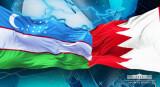 Президент поздравил Короля Бахрейна